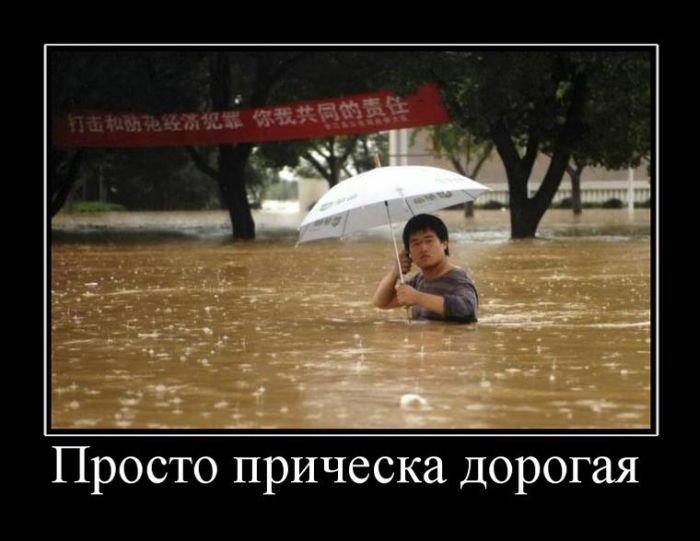 Русская хальавная еблья 19 фотография